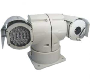 Vehicle Mount PTZ Night Vision Camera